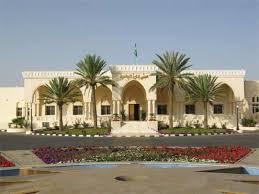 جامعة الطائف تنشئ قسماً هندسياً نسائياً تفعيلا لدور المهندسات السعوديات