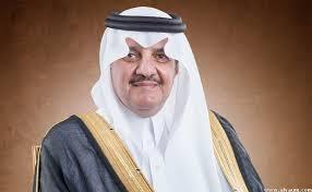 أمير المنطقة الشرقية يرعى فعاليات معرض وظائف 2017