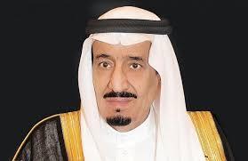خادم الحرمين الشريفين يوجه بإنشاء مركز باسم ( مركز الأمن الوطني ) يرتبط تنظيمياً بالديوان الملكي