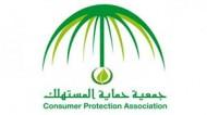 جمعية المستهلك تحذر من انتقال العدوى في صوالين التجميل والمشاغل