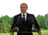 بوتين يلمح لرد روسي حال انضمام فنلندا لحلف شمال الأطلسي