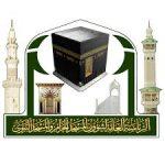 تكليف عدد من الأئمة لصلاة التروايح في المسجد الحرم والمسجد النبوي