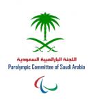برنامج وطني لدعم الألعاب البارالمبية في المملكة