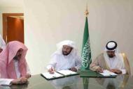 رئيس الهيئة  يوقع عقداً لإنشاء 5 مبانٍ لهيئات ومراكز في منطقة الرياض
