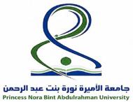بدء التسجيل في دبلومات عمادة خدمة المجتمع والتعليم المستمر بجامعة الأميرة نورة