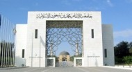 جامعة الإمام تشرف على البرنامج العلمي لضيوف خادم الحرمين من حجاج الولايات المتحدة الأمريكية