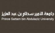 جامعة الأمير سطام تعلن فتح بوابة القبول الإلحاقي لمن لم يتمكن من القبول بالجامعة