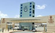 بدء القبول في برامج الماجستير والدبلومات بجامعة الباحة