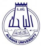 جامعة الباحة تعلن عن عدد من الوظائف الشـاغرة على درجة معيد