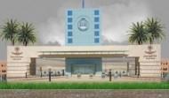 """""""جامعة الباحة"""" تعلن عن عدد من الوظائف الشاغرة"""