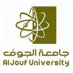 """""""جامعة الجوف"""" تعلن إنهاء ترشيح طلبات قبول الطلبة المستجدين بالجامعة"""