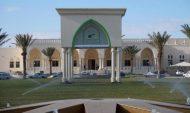 غرفة الرياض تعلن عن وظائف شاغرة