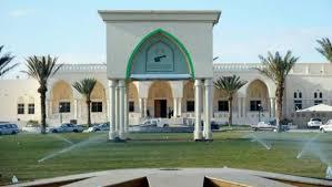 جامعة-الطائف