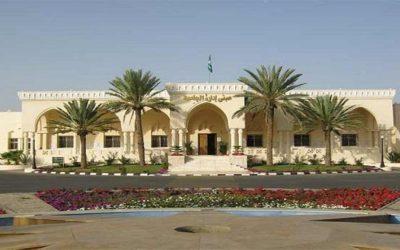 جامعة الطائف تعتمد أسماء المعينين للوظائف الأكاديمية