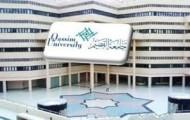 جامعة القصيم تدعو المقبولين لدى كلية العلوم الطبية التطبيقية لاستكمال متطلبات القبول