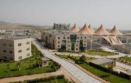جامعة الملك خالد تعلق الدراسة بكلية العلوم والآداب للبنات بظهران الجنوب وسراة عبيدة