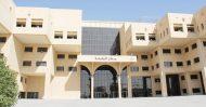 جامعة الملك سعود تدعو المواطنات المرشحات للوظائف لاستكمال إجراءات تعيينهن