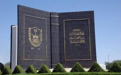 جامعة الملك سعود تعلن نتائج تخصيص طلاب السنة الأولى المشتركة بنهاية الفصل الدراسي الأول