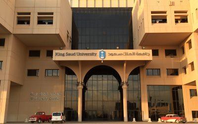 جامعة الملك سعود تدعو المستحقين للترقية لإجراء مسابقة الترقية