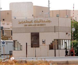 عمادة شؤون الطلاب بجامعة الملك عبدالعزيز تحصد شهادة الجودة الأيزو