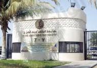 كلية علوم البحار بجامعة الملك عبدالعزيز تعلن عن توفر وظائف شاغرة