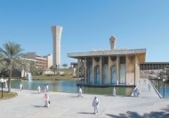 جامعة الملك فهد تعلن أسماء المقبولين في منح 9 أعشار لريادة الأعمال الأثنين المقبل