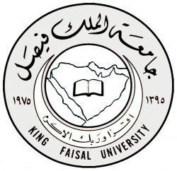 جامعة الملك فيصل تعلن موعد فتح بوابتها الإلكترونية لقبول المتقدمين غير السعوديين