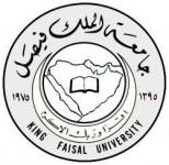 وظائف أكاديمية بجامعة الملك فيصل