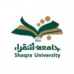 للمرة الثانية .. جامعة شقراء تخصم المكافئات.. ومديرها يحظر الطلاب
