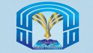 جامعة طيبة تعلن عن مواعيد أنطلاق الحافلات