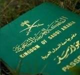 """رفع المستوى الإداري لشعبة جوازات محافظة النماص إلى """"إدارة"""""""