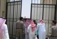 سجون منطقة القصيم تطلق سراح 11 نزيلاً من سجناء الحق العام