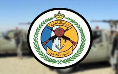 المديرية العامة لحرس الحدود تعلن عن وظائف شاغرة