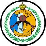 المديرية العامة لحرس الحدود تعلن عن فتح باب القبول للوظائف النسائية العسكرية