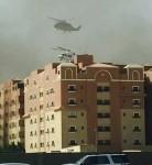 الدفاع المدني يعلن عن العدد الصحيح لعدد الوفيات في حريق برج ارامكو