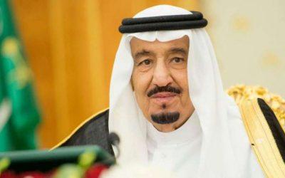 خادم الحرمين الشريفين يوجه بإيداع ملياري دولار أمريكي كوديعة في حساب البنك المركزي اليمني