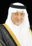 أمير مكة المكرمة يُطلق عدداً من الأنظمة الإلكترونية المتعلقة بالوقوعات الجنائية