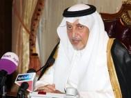 """""""خالد الفيصل"""" يعتمد تحسين مستويات أكثر من عشرة آلاف معلم ومعلمة"""