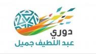 غدا.. الاتحاد يستضيف نجران بالجولة الـ 18 للدوري السعودي للمحترفين