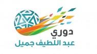 دوري جميل: الخليج والوحدة أمام الشباب والاهلي