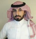 رائد الحربي رئيساً للمحاسبة بقسم المالية بصحة حائل