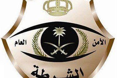 مقتل مواطنٍ طعنا بآلةٍ حادة في محافظة البدائع.. والقبض على المتهمين