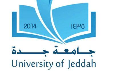 جامعة جدة تعلن بدء استقبال طلبات المتقدمين للقبول بمرحلة البكالوريوس