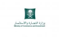 الجهات الحكومية تُسخر كامل طاقاتها لخدمة قاصدي المسجد الحرام ليلة الـ 27 من شهر رمضان المبارك