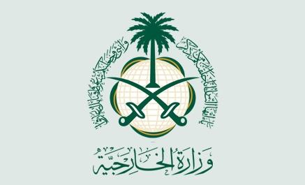 مجهول يطلق النار على منزل رئيس مجموعة الأمن بسفارة المملكة بجاكرتا