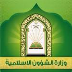 """تعاوني الحجرة بالباحة ينظم غداً محاضرة دينية بعنوان """" آفات اللسان """""""
