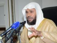 """""""من عادى لي ولياً"""" محاضرة بجامع خادم الحرمين الشريفين في جدة"""