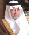 أمير مكة يدشن عددًا من مشروعات التنموية غدًا بالطائف