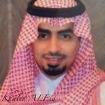 خالد العيد يُرزق بـ ( حمد )