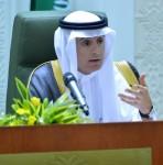 الجبير: حل الأزمة مع قطر يجب أن يكون داخل إطار مجلس التعاون الخليجي